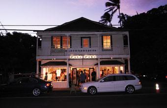 Puka Puka Gallery